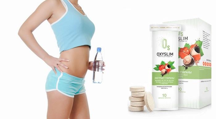 OxySlim abnehmen: schlanke Figur ohne Schaden für die Gesundheit!