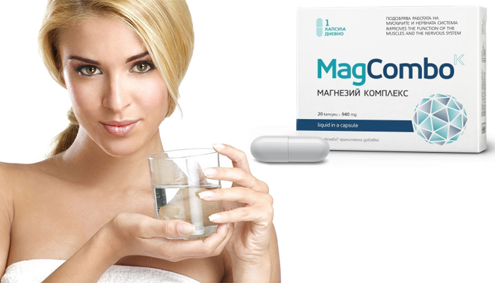 MagCombo: das spezielle olmagnesium – komplette absorption für maximale ergebnisse